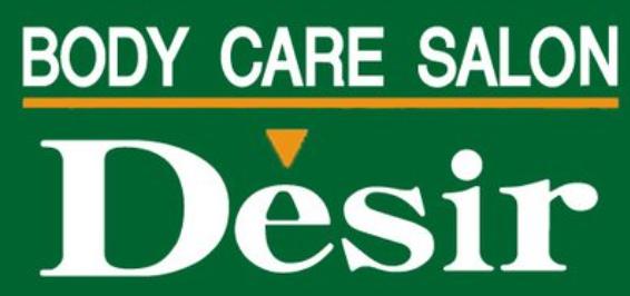 【公式HP】BODY CARE SALON Desir(デジール)